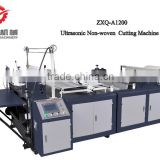 ZXQ-A1200 automatic Ultrasonic Non-woven fabric Cross Cutting machine non woven piece cutting machine