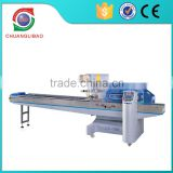 Wholesale Price High Speed Peanut Butter Packing Machine