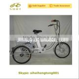 "Silver Front 20"" Rear 18"" Wheels Adult Electric Cargo Tricycle SH-T039"