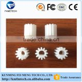 atm machine spare parts NCR 009-0017048 cheap stepper motor Gear of stepping motor GT00008