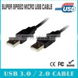 2014 hot sell 10 meter usb cable for dvd player
