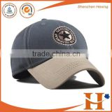 Quality assurance custom embroidery trucker cap accept small quantity