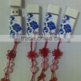 2014 Year Hot sale Blue And White Porcelain USB Sticks