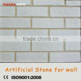 balcony ceramic tiles MC-F731 cheap import products white pattern antique brick in foshan