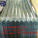 Low Price Metal Corrugated Wave Roofing And Wall Panel For Sale , Galvanized Steel CGI Sheets