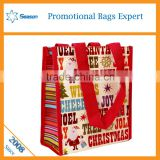 Wholesale taobao shopping websites of pp woven bag bag pp woven