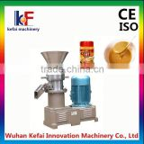 High quality 50-100kg/hour tomato ketchup making machine