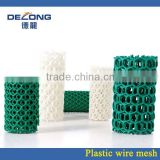 White plastic snow fence