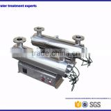 HH-005-150W uv machine for water purifier