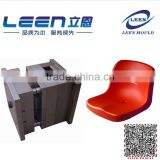 Zhejiang Taizhou Injection Plastic Indoor Stadium Chair Mould Plastic Chair Mould
