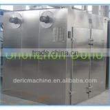 Electric/ Far infrared Dry Fruit Machinery 100--500kg/batch for Drying Many Kinds Maretial