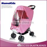 150D 150D Oxford cloth rain cover for all kinds of strollers baby stroller plastic rain cover