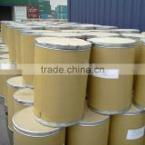 Methyl tripropyl ammonium bromide