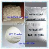 Hot Sale Ammonium Polyphosphate(APP) Powder Fertilizer