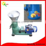 Widely used animal feed flour pelletizer/Pellet feed mill for granulator to feed animal