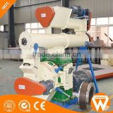 Hot selling China Strongwin rabbit sheep mutton goat livestock feed pellet making machine