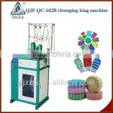 Jacquard weave cleaning kning pad knitting machine