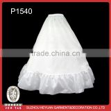 P1540R Graceful White Long Wedding Dress Petticoat for Bridal