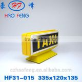 auto taxi top lamp taxi lamp taxi top advertising LED traffic light