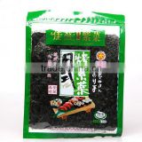 10 pieces directness dried seaweed product sushi nori GOLD