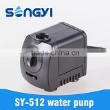 Miniature aquarium submersible water pump for fish tank and fountain
