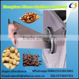 Gas heating high efficency automatical coffee roasting machines/coffee bean/cashew nut/sunflowers seeds