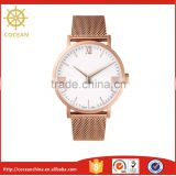 White Dial Color Strap Changing Watches Rose Gold Band Watch