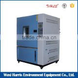 IP Class Rain and Water Test Chamber price