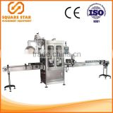 Hot sale high performance automatic jar sleeve labeling machine