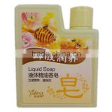 best liquid bath soap