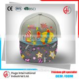 Hot! Popular Comfortable Adjustable Custom Cute Funny Children Kids Outdoor Sport Cotton Baseball Cap camo baseball cap                                                                         Quality Choice