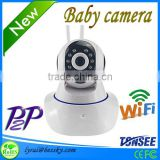 New home use IP CCTV Camera CMOS 360 degree rotate IP Camera video camera P2P baby camera