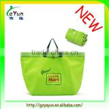 foldable polyester bag wholesale,2014 new design shopping bag                                                                         Quality Choice