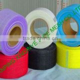 fiberglass wire mesh drywall joint tape