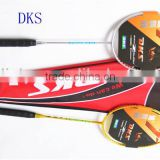 DKS 12503 Badminton Full Carbon Racket