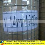 galvanized iron weld wire mesh (PVC COATED OR GALVANIZED)Manufacturer&Exporter-OVER 20 YEARS