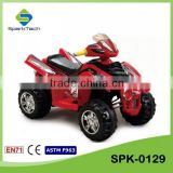 12V Rechargeable Children Toys Car Battery Toy Car, Power Wheels Car,Battery Powered Toy Car