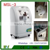 Newest Mini Portable Oxygen Concentrator/Oxygen Concentrator Price MSL-3-4/MSL-5-4