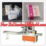 Wall switch and socket flow packaging machine