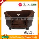2015 New Arrival Fashion Design Leatherette Outside Soft Fleece Inside Soft Brown 3/4 Surrounded Dog Sofa Pet Bed