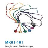 MK01-101 Colorful Single Head Stethoscope For Adult Medical Stethoscope