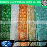 Fashion style african beaded net lace french tulle lace fabric for wedding dress                                                                                                         Supplier's Choice