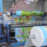 PE foaming coating machine equipment