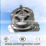 Spin Motor for Washing Machine Twin Tub