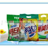 Detergent powder manufacturing plant/Chemical raw material detergent