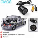 170 Degree Wide Angle CMOS 7070 Sensor Waterproof Rear View Camera Reverse Backup Camera