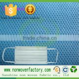 China wholesale 100% pp spunbonded nonwoven fabric face mask,antibacterial cloth,bedspread