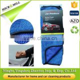 Double side plush waffle cloth fast window waxing and polishing cloth for detailing smooth car paint