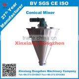 304 stainless steel plate double ribbon screw mixer