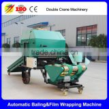 Full-automatic wheat straw baling machine for sale
